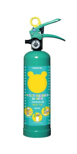 クマさん消火器